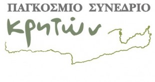 synedrio2010