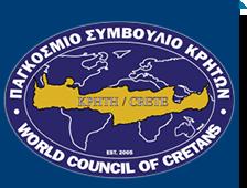 Παγκόσμιο Συμβούλιο Κρητών